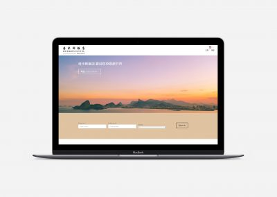 WebsiteDesign-HermesHotelTw